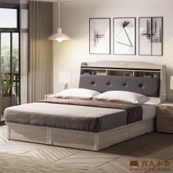 日本直人木業-COCO直人白橡兩抽3.5尺單人床組