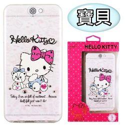 【Hello Kitty】HTC One A9 彩鑽透明保護軟套-寶貝