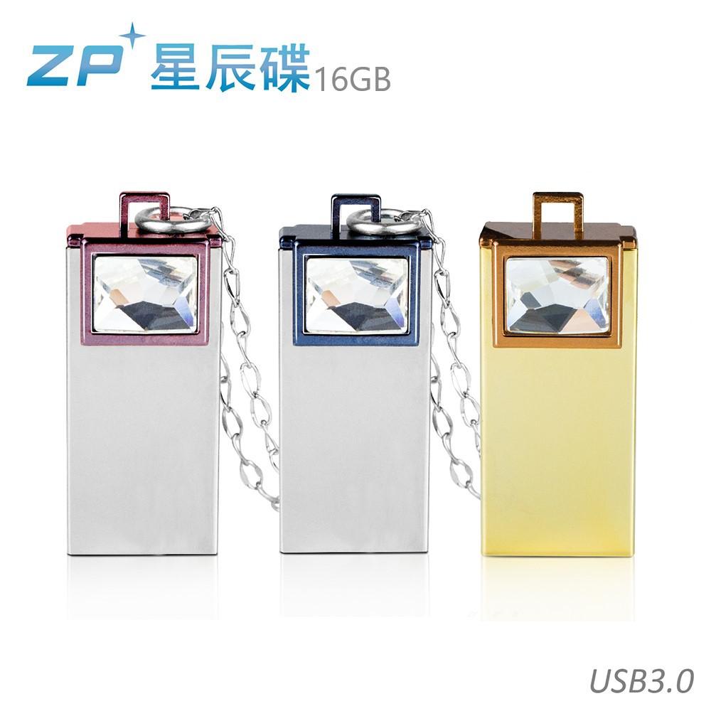 TOPMORE ZP USB3.0 16GB晶鑽星辰碟【免運】