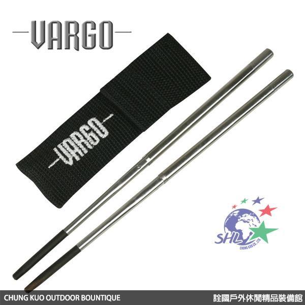 Vargo - Stainless Chopstix 前端木製不鏽鋼筷 - VARGO 206 【詮國】