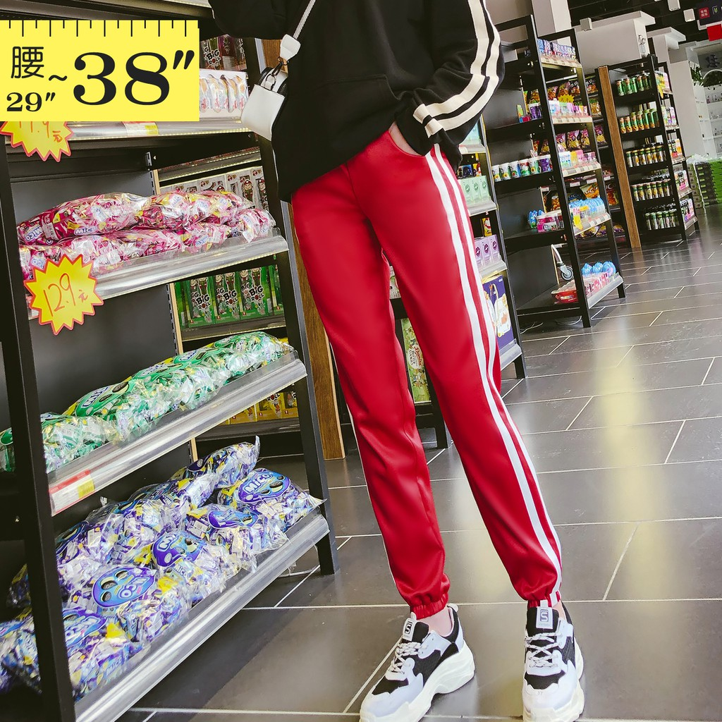 眼圈熊 中大尺碼 時髦舒適鬆緊撞色條紋收口顯瘦絲滑運動休閒長褲(黑.紅XL-5L)-P139