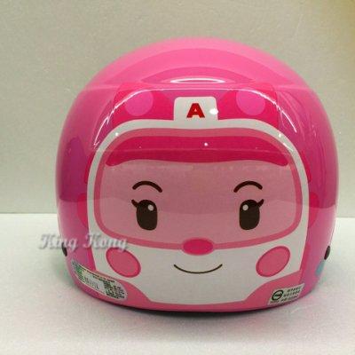 【金剛安全帽】兒童安全帽  波力雪帽 現在買再送兒童短鏡片一片  可加購兒童防蚊超涼感繽紛馬卡龍防曬袖套$199