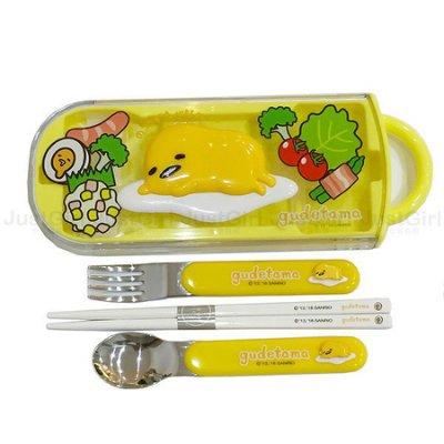 蛋黃哥 gudetama 湯匙 筷子 叉子 304不鏽鋼滑蓋式環保餐具組 餐具 日本製造進口 JustGirl
