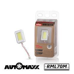 AUTOMAXX面發光LED車燈/小燈-亮白光-RML70M