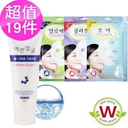 WBH威必健 高濃度玻尿酸EGF保濕超值組 (保濕霜+18片綜合面膜)