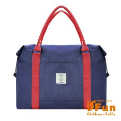 【iSFun】簡約帆布*手提肩背加大防水旅行袋/藍紅