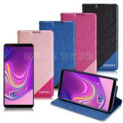 Xmart for 三星 Samsung Galaxy A9 2018 完美拼色磁扣皮套