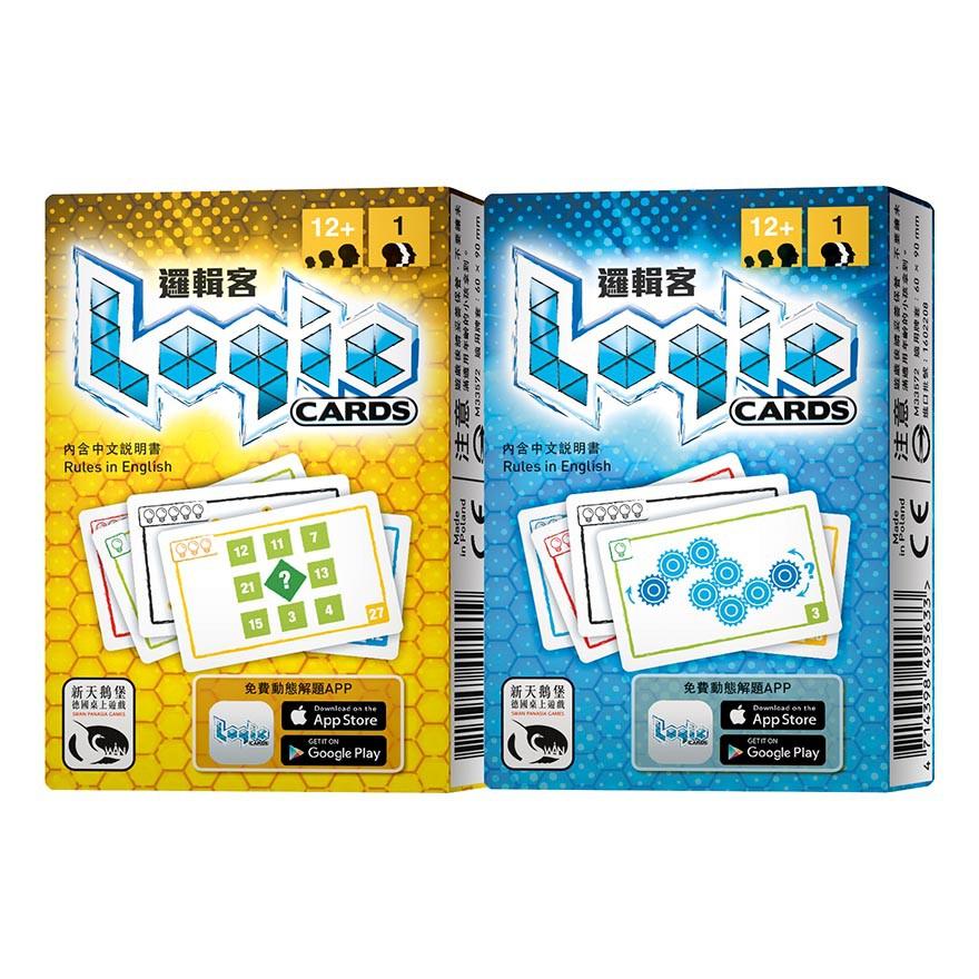 邏輯客 LOGIC CARDS (黃或藍隨機出貨) 桌遊 桌上遊戲【卡牌屋】