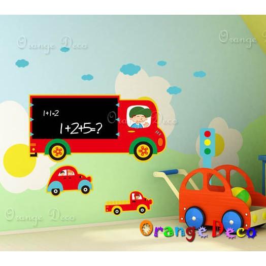 【橘果設計】汽車黑板貼 壁貼 牆貼 壁紙 DIY組合裝飾佈置