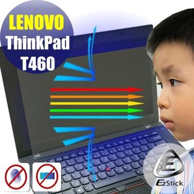 ® EZstick LENOVO ThinkPAD 防藍光螢幕貼 靜電吸附 抗藍光 (可選鏡面或霧面)