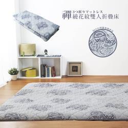 莫菲思 捷居-禪繞花紋雙人床墊(雙人5尺)