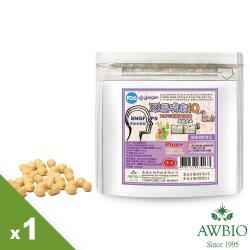 【美陸生技】PS腦磷脂 磷脂絲胺酸複方膠囊 聰明元素 SNGF 黃金配方【160粒/袋】AWBIO