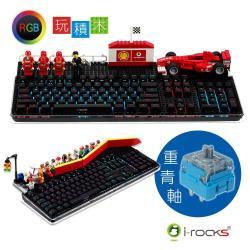 i-Rocks IRK76M RGB機械鍵盤-黑(降噪重青軸)