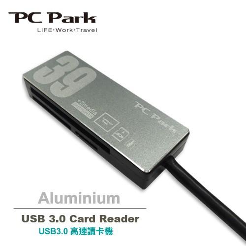 PC Park S7 USB3.0讀卡機 SD卡 三槽 銀色