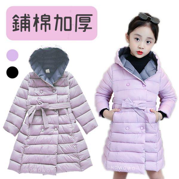 長版外套 鋪棉加厚 女童大衣 連帽外套 粉紫蝴蝶結 保暖外套 MC15604 好娃娃