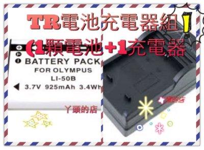 丫頭的店 CASIO 卡西歐 NP-150 電池充電器組(1顆電池+1充電器) NP150 TR60 TR50 TR70