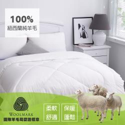 EverSoft 寶貝墊® 100% 紐西蘭 羊毛被胎-雙人加大