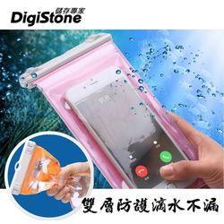 DigiStone 手機防水袋/可觸控(雙層加強型)通用6吋以下手機★雙層防水/雙層內袋設計★