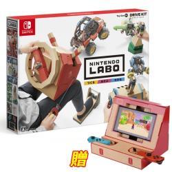 【Nintendo 任天堂】Switch Labo實驗室 Toy-Con 03 DRIVE KIT 陸海空(國際版)支援中文