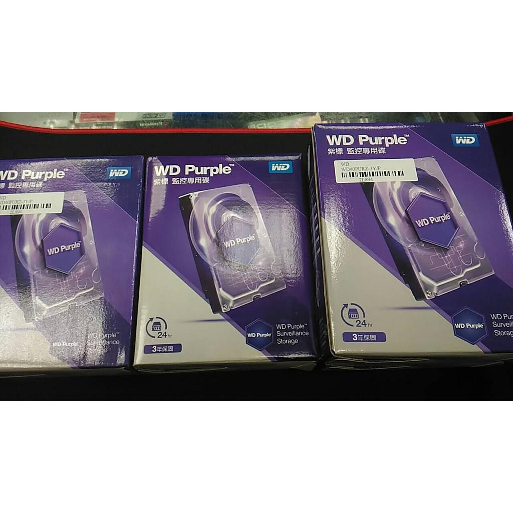 WD 4TB WD40 PURZ 紫標 64M/5400轉/三年保 監控紫標碟 40PURZ