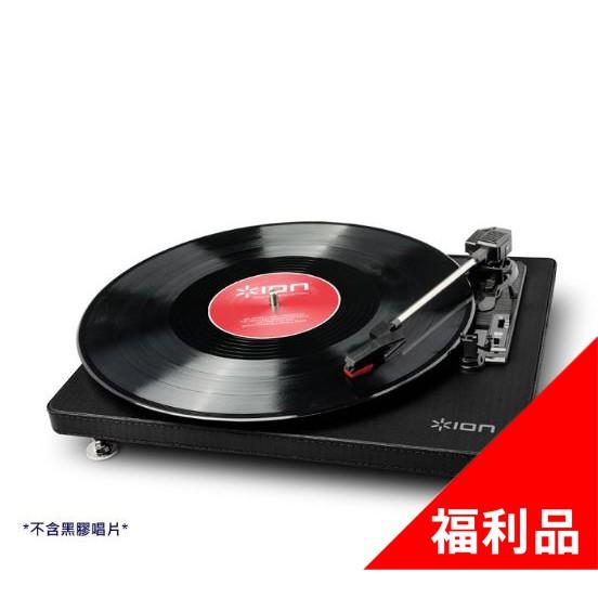 ◆ 摩登皮革質感 輕巧體積設計 ◆ RCA輸出孔連接家用音響 隨興聆聽 ◆ 可播放所有標準12英寸黑膠唱片 ◆ 可切換33 1/3、45、78 RPM ◆ USB連接PC/MAC將珍藏的黑膠唱片數位化