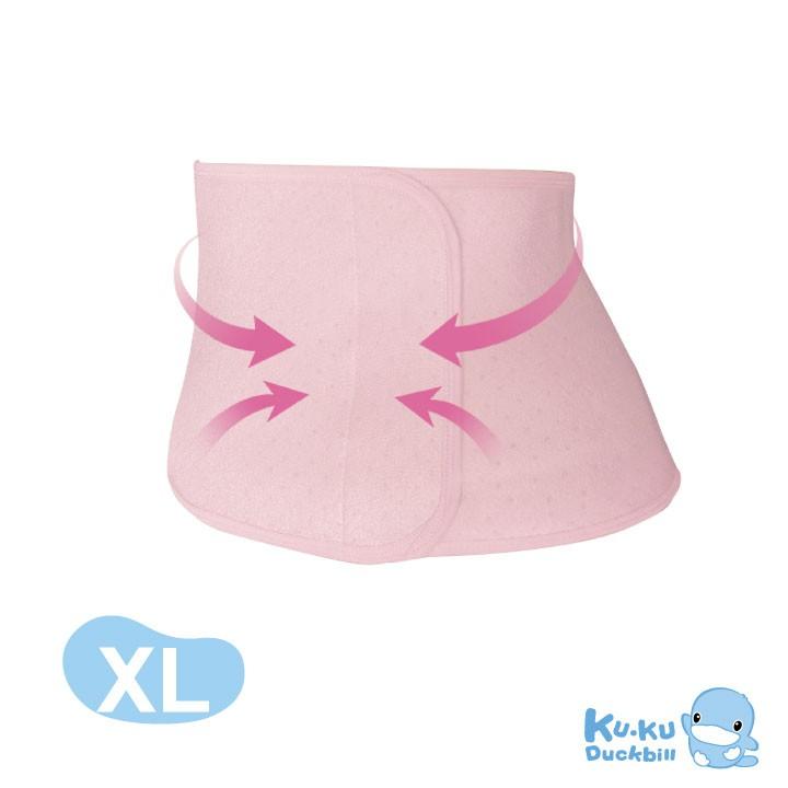 KUKU酷咕鴨輕鬆塑產後透氣束腹帶XL