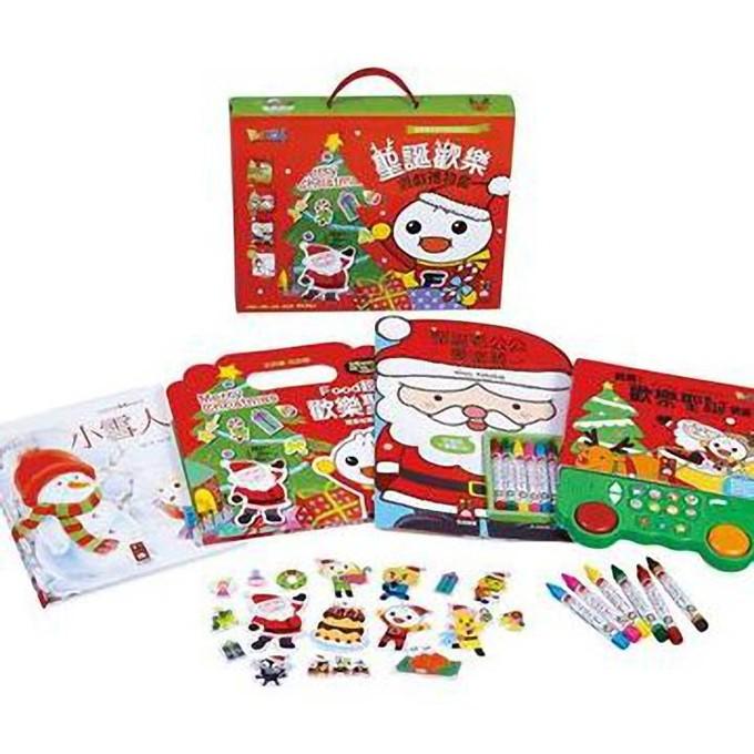 {童書天地}風車~聖誕歡樂遊戲禮物盒(聖誕節限量精緻禮盒發行)