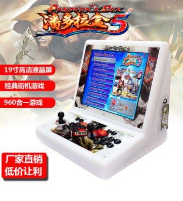 『9527數位』投幣版pandora 3d版本桌面雙人迷你街機格鬥機拳皇街霸遊戲機框體機標準款