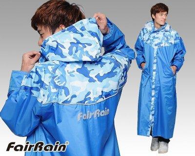 【飛銳 FairRain】迷彩瘋 時尚前開式加長型雨衣-瘋迷藍