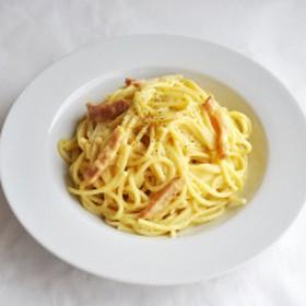 【レストラン業務用】本格生パスタ カルボナーラ フェットチーネ 計5食セット (直送品)