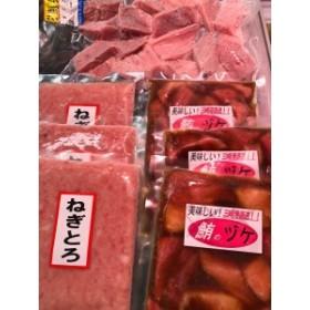1-116【子どもも大好き!】カンタン解凍まぐろセット