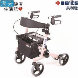 海夫 國睦 美利馳 手動輪椅 Merits 新型 收合 助行車W465