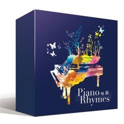 琴韻 / 新世紀鋼琴演奏 / 6CD+1USB
