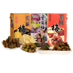 【幸福流域】百果山嚴選-(紫蘇梅+鳳梨梅+凍頂茶梅)3盒組
