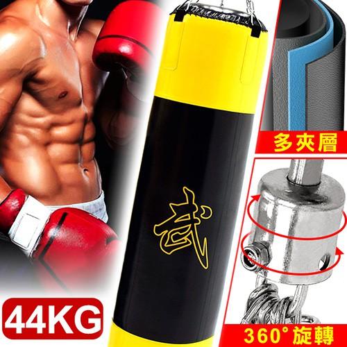 BOXING懸吊式44KG拳擊沙包(已填充+旋轉吊鍊)C195-3144A拳擊袋沙包袋.懸掛44公斤沙袋.拳擊打擊練習器