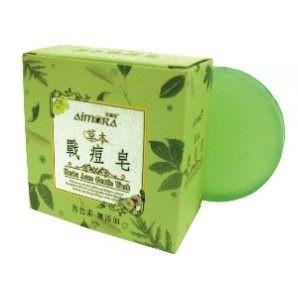 港香蘭 草本戰痘皂100g