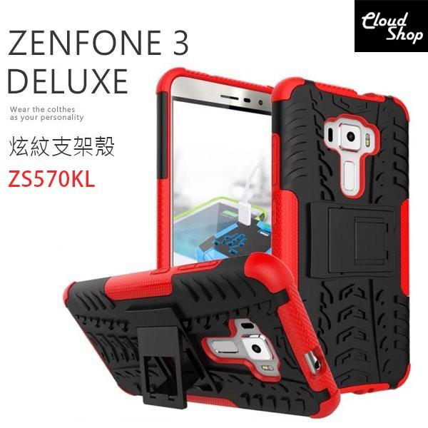 ASUS 輪胎紋造型支架手機殼 ZenFone3 Laser ZC551KL Deluxe ZS570KL 保護殼