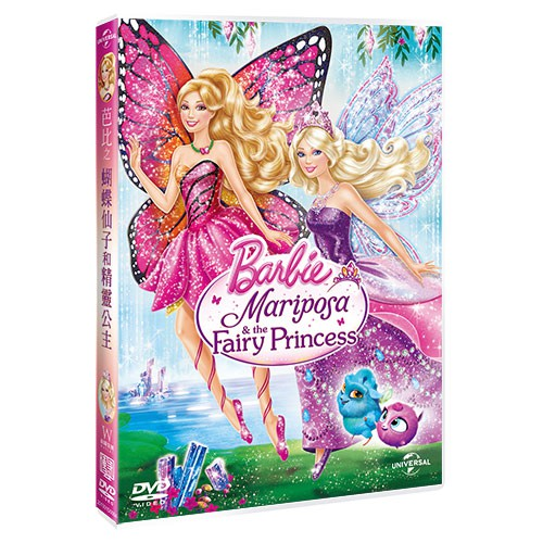 芭比蝴蝶仙子和精靈公主 Barbie Mariposa and the Fairy Princess