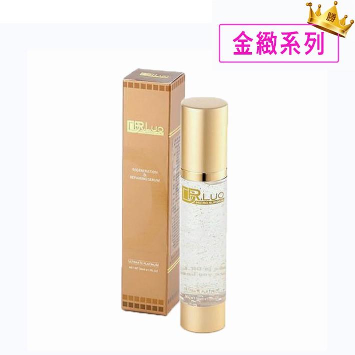 【DR.Luo】金緻抗老修護精華液
