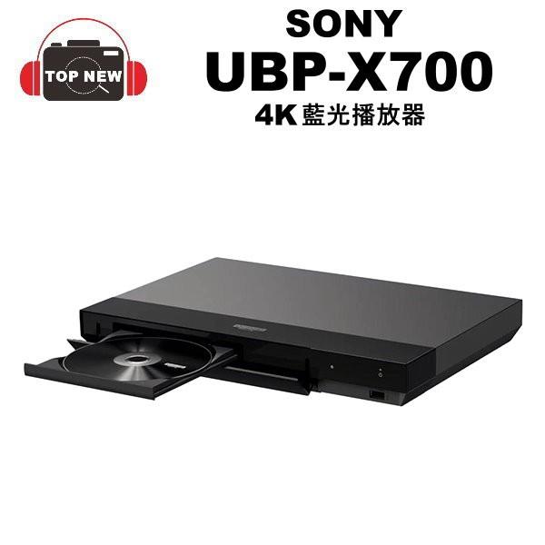 SONY UBP-X700 4K 藍光DVD播放器 DVD 光碟 藍光 播放器 公司貨 X700