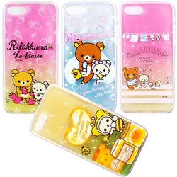 Rilakkuma 拉拉熊 iPhone 7 (4.7吋) 彩繪漸層保護軟套