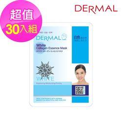 DERMAL潤白保濕面膜30入組