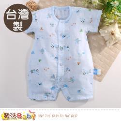 魔法Baby 包屁衣 台灣製嬰兒純棉紗布短袖兔裝~b0182