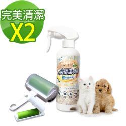 黑魔法 瞬效驅蟲抗菌清潔噴霧300ml/瓶x2(+贈第二代超黏力連黏樂除塵器小中組x2)