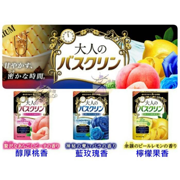 BATHCLIN 巴斯克林 PREMIUM大人味入浴劑 【樂購RAGO】 日本製