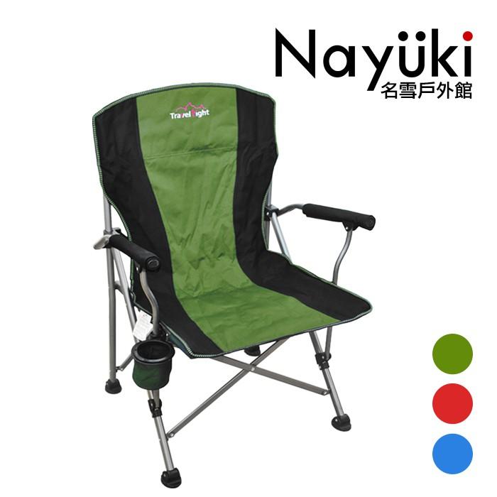 摺疊扶手大川椅 藍/紅/綠 靠背導演椅 附收納袋《名雪購物》