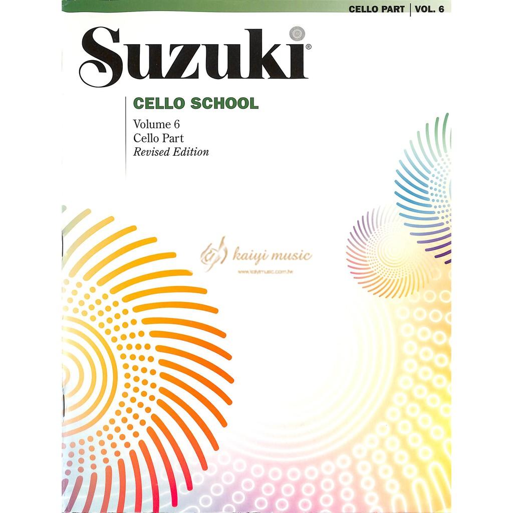 【Kaiyi Music】鈴木大提琴教本第6冊 Suzuki Cello School Part Vol.6