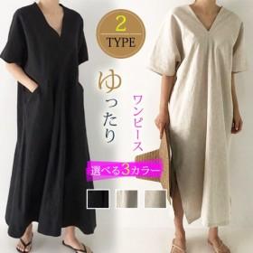◆時間限定◆2019春夏人気新品 韓国ファッション 春夏の 大きいサイズ 半袖 ロングワンピ 、ワンピース Vネック