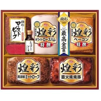 お中元 丸大食品 煌彩ローストビーフセット MRT-575
