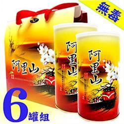 龍源茶品 阿里山輕焙火無毒極品烏龍茶葉6罐組(150g/罐)